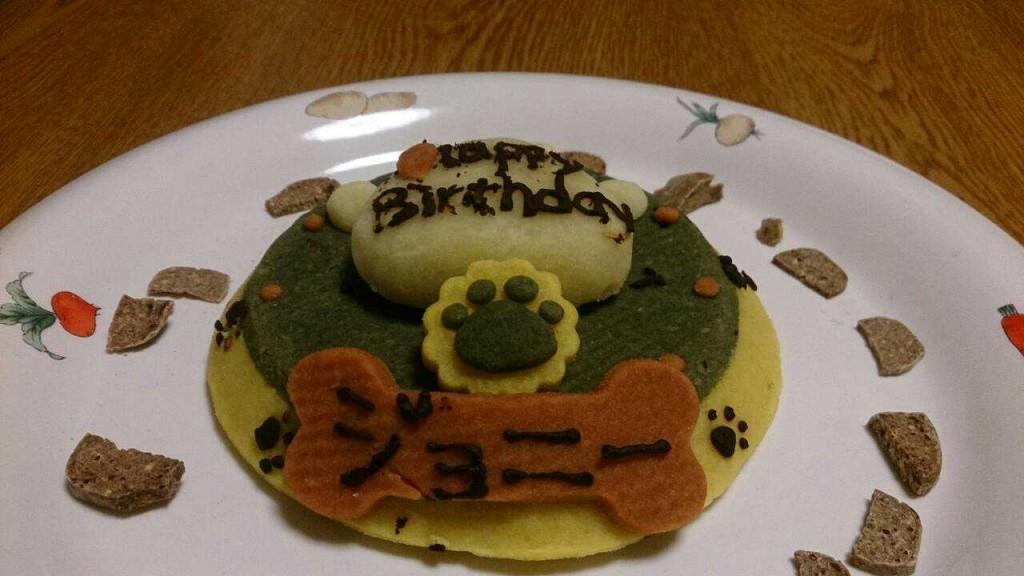 Happy Birthday ジョニー君