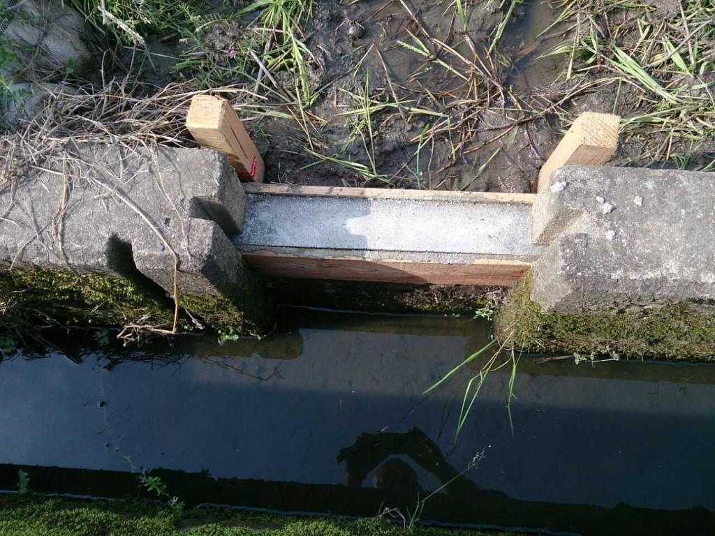 水口の整備