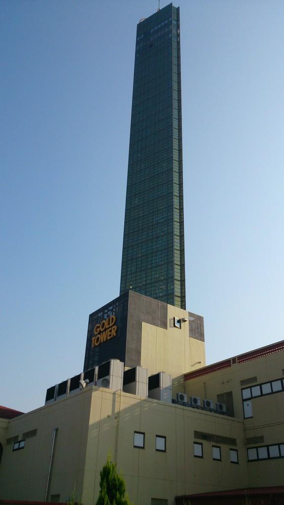 しょーもないと言われるゴールドタワーですが