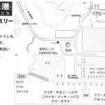 雑賀崎と田ノ浦の釣り場案内