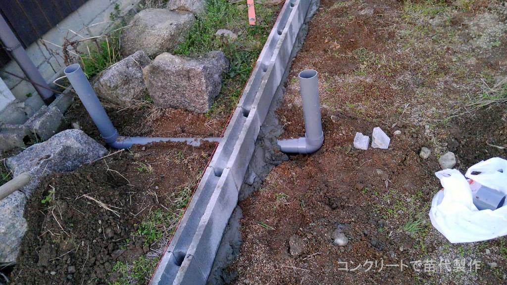コンクリートで苗代製作 | 外枠つくり