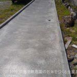 プール育苗用コンクリートプール