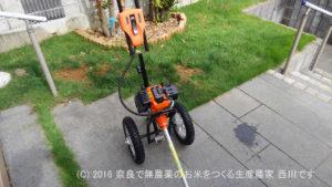 タイヤ付きの手押し式草刈機を買いました | HAIGE HG-TKST520 モップ式刈払機