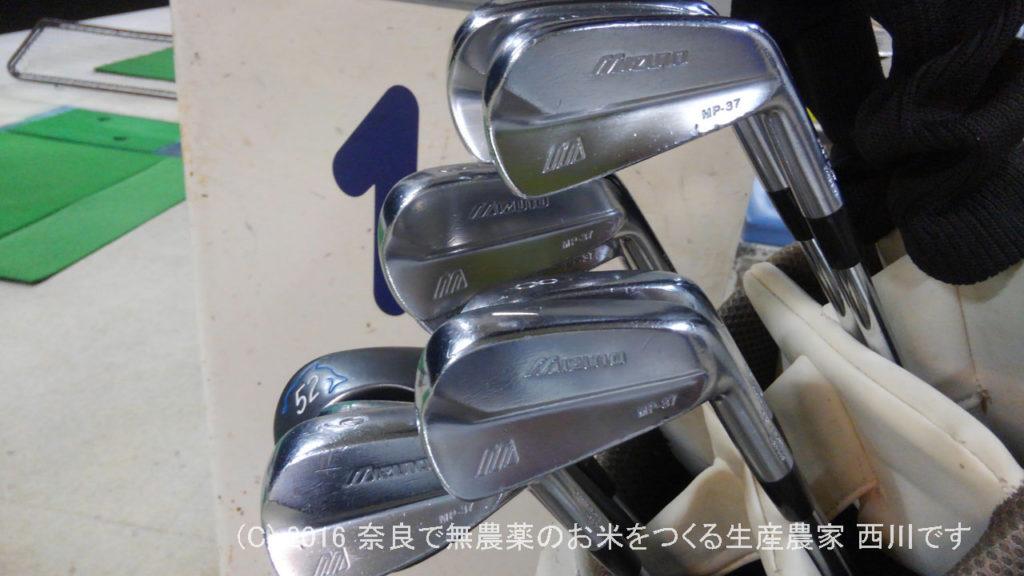 ゴルフ道具 | ミズノ MP37 アイアン Mizuno MP-37 IRON