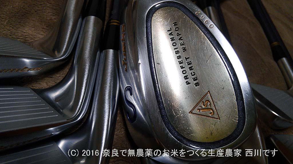 ジャンボ尾崎選手の息吹を感じる不朽の名作アイアン   J'sチタンマッスル限定版 HM-80