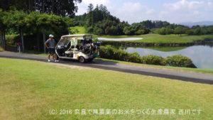 幼なじみとゴルフ旅行 | 近鉄賢島カンツリークラブ&一志ゴルフ倶楽部
