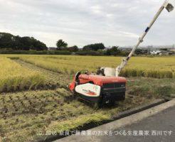 2016年の稲刈り開始しました