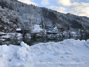 ペットと泊まれる山懐の温泉宿 | 石川県 白峰温泉の白山苑さん