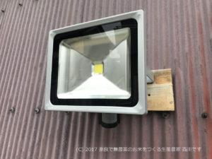 倉庫兼車庫にLEDセンサーライト取付け
