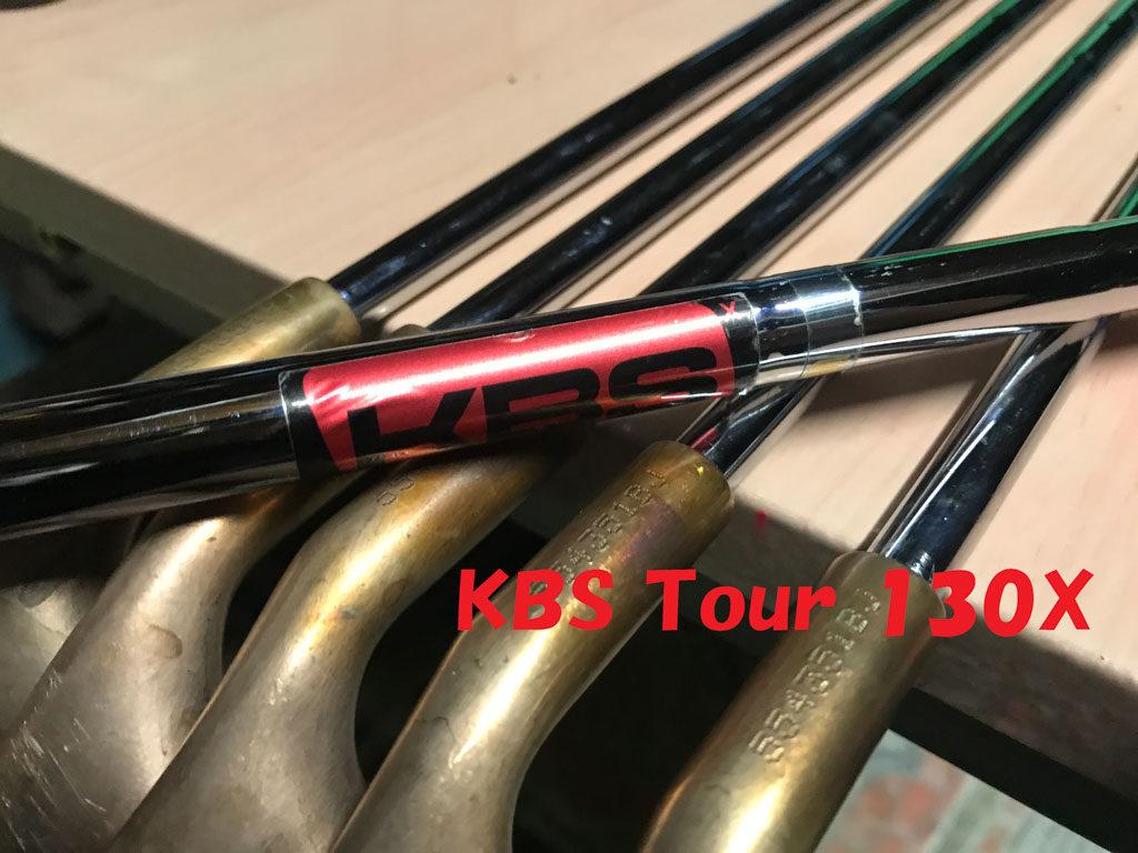 KBSツアーの130Xをチョイス