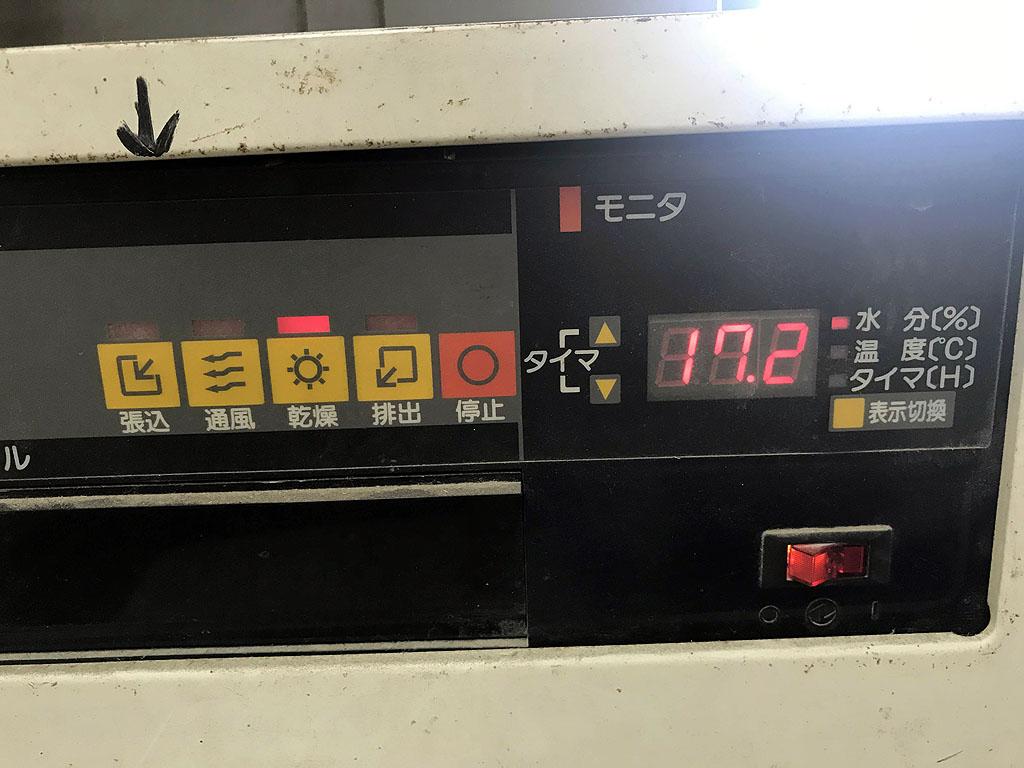 平成30年の稲刈り・収穫