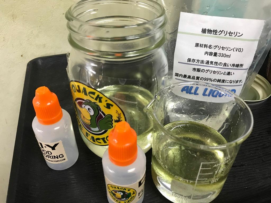 電子たばこリキッド Quacks Juice FactoryのGoose Juice DIY 通称 がちょう汁の仕込み