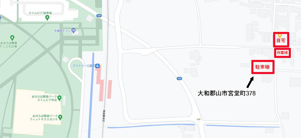 車でお引取りの方へ | 地図